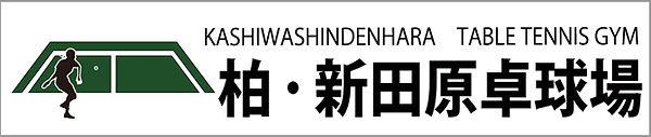 shindenhara_banner_b.jpg
