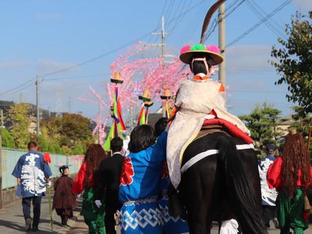 〜令和元年度 秋祭り〜