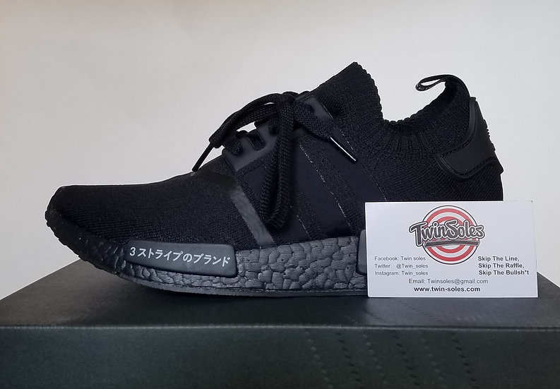 """Triple Black"" Japan primeknit NMD R1"