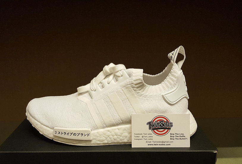 Triple white Japan primeknit NMDs