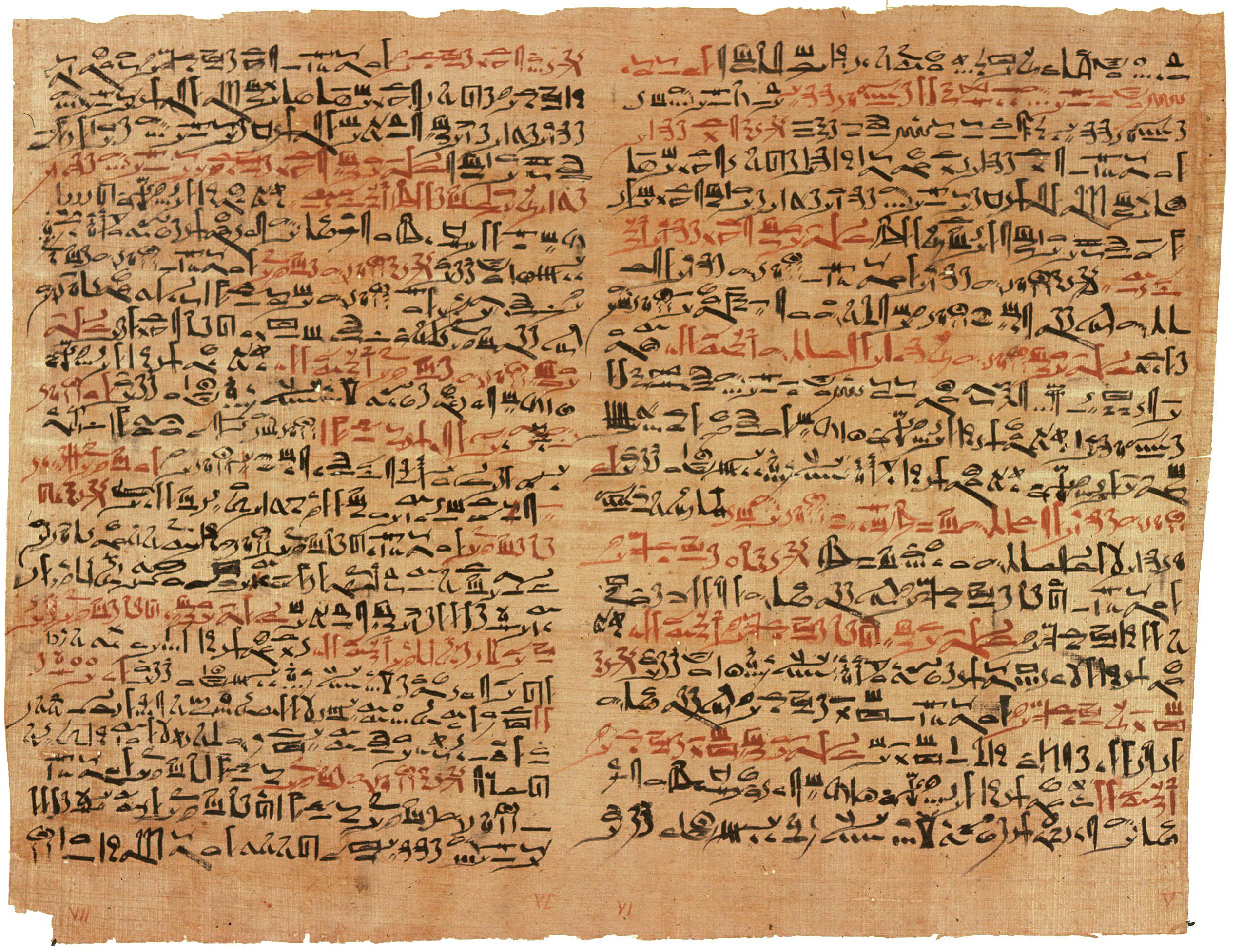 Edwin_Smith_Papyrus_v2.jpg