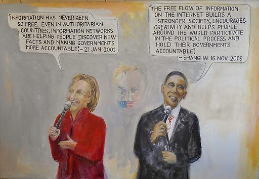 WikiLeaks (2012).JPG