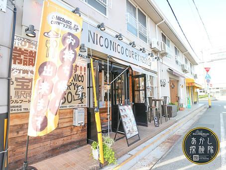 250円で絶品本格カレー『NICO NICO CURRY』