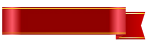 101-1017122_banner-red-ribbon-banner-png