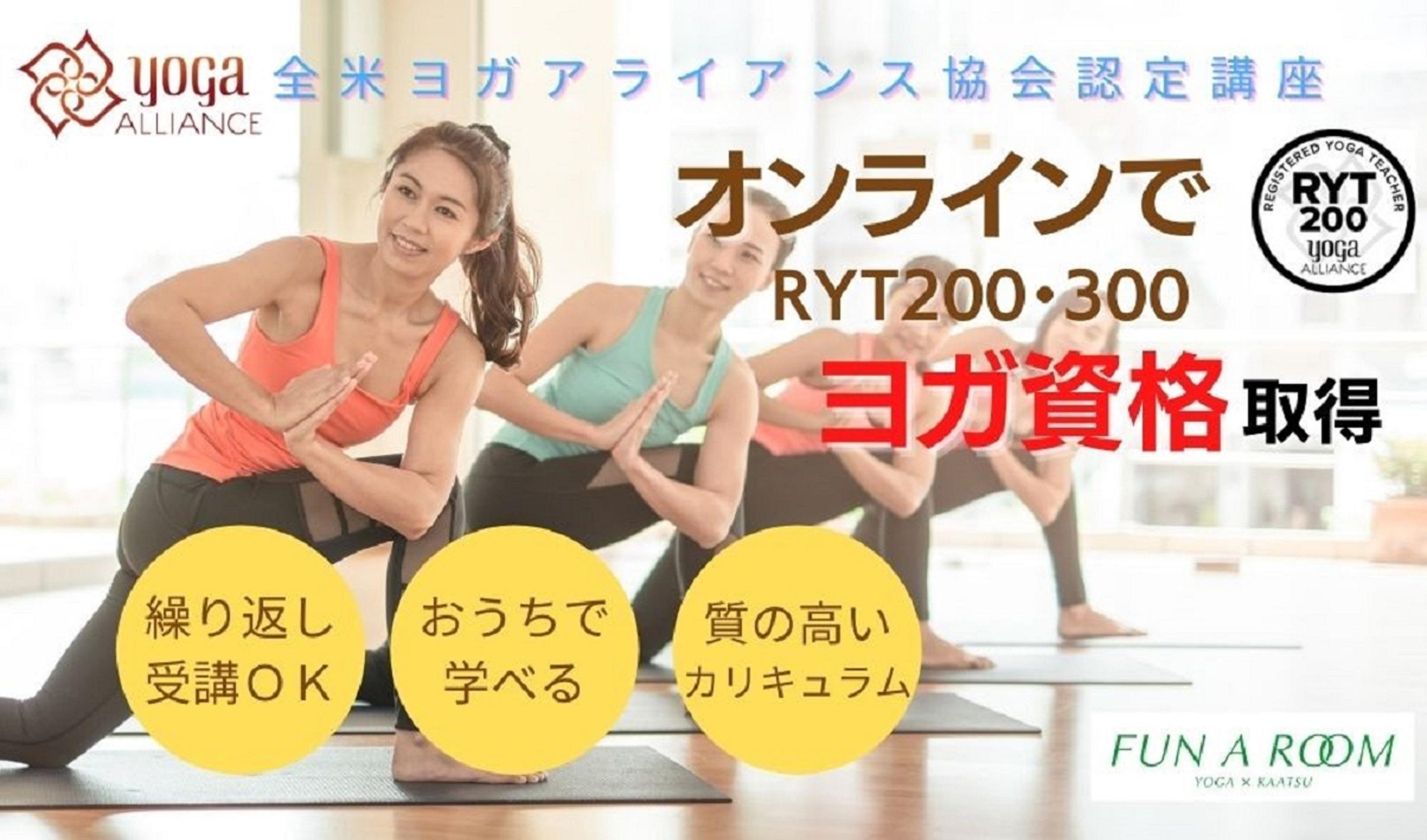 200TT宣伝チラシ 2020年バージョン 大