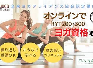 200TT宣伝チラシ 2020年バージョン 大.jpg