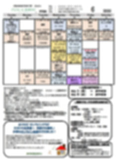 2020.6月日向店.jpg