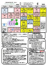 2021.6月日向店スケジュール最終.jpg