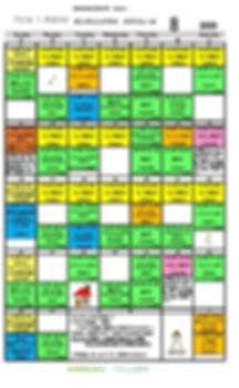 2020.8月オンラインスケジュール.jpg