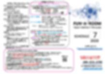 2020.7月高知店料金表.jpg