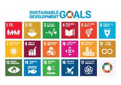 2020.SDGsロゴ