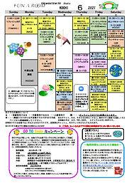 2021.6月高知店スケジュール 改.jpg