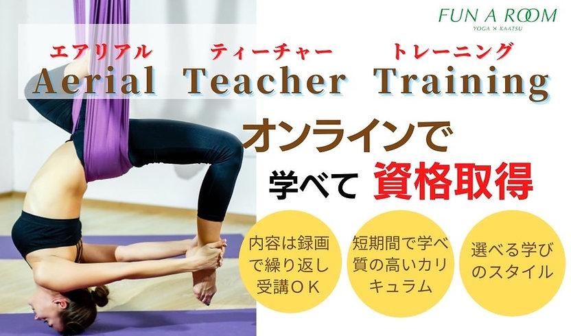 Turquoise Mandala Yoga Business Cardのコピー (3).jpg