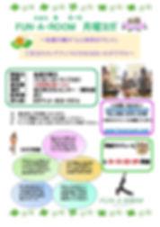 2020.6月佐川ヨガ.jpg