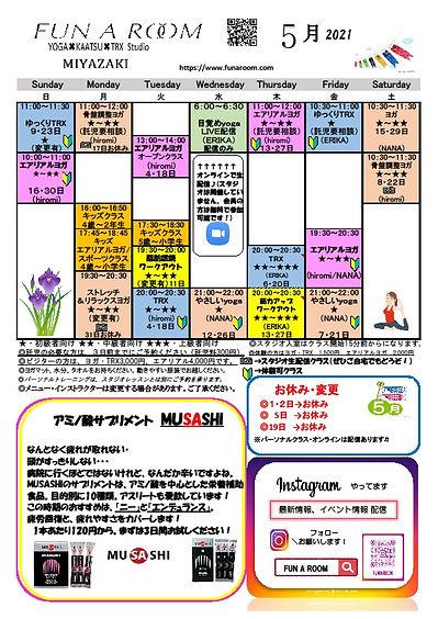 2021.5月日向店スケジュール.jpg