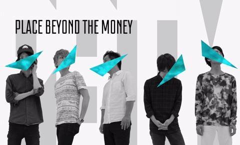 PLACE BEYOND THE MONEY