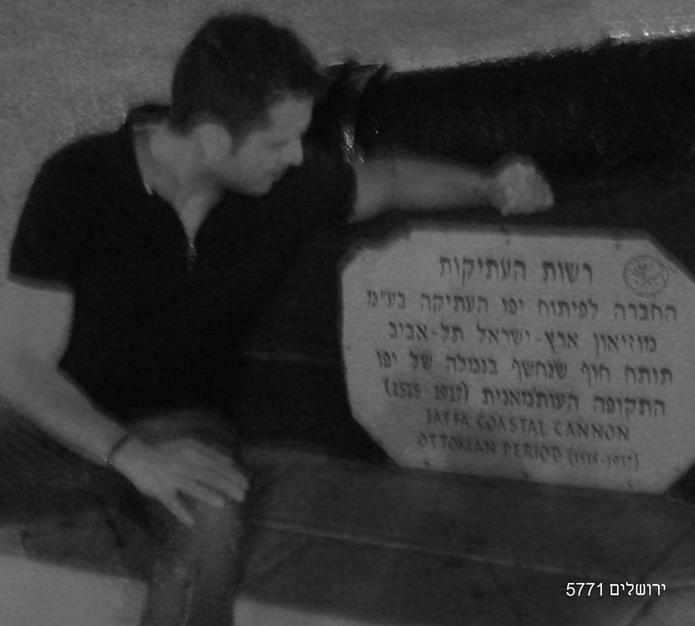 Momentos para recordar: Jafa - Tel-Aviv 5771