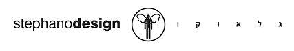 Logo Glauco Stephano