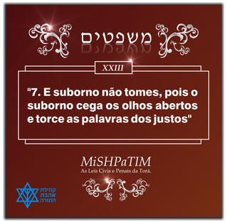 """משפטים - MISHPATIM - """"E estas são as Leis..."""""""
