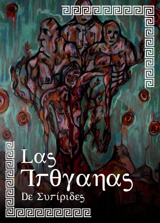 """""""Las Troyanas"""", julio 2013"""