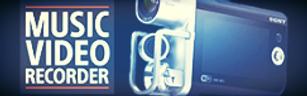 ミュージックビデオレコーダー