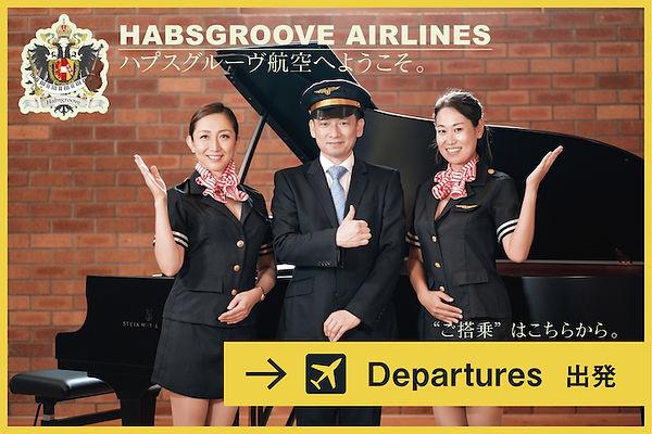 Habsgroove_TOP.jpg