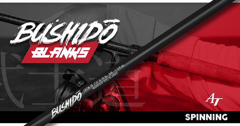 Bushido Spinning Series