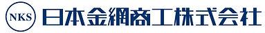 会社ロゴ綺麗_2500ピクセル.jpg