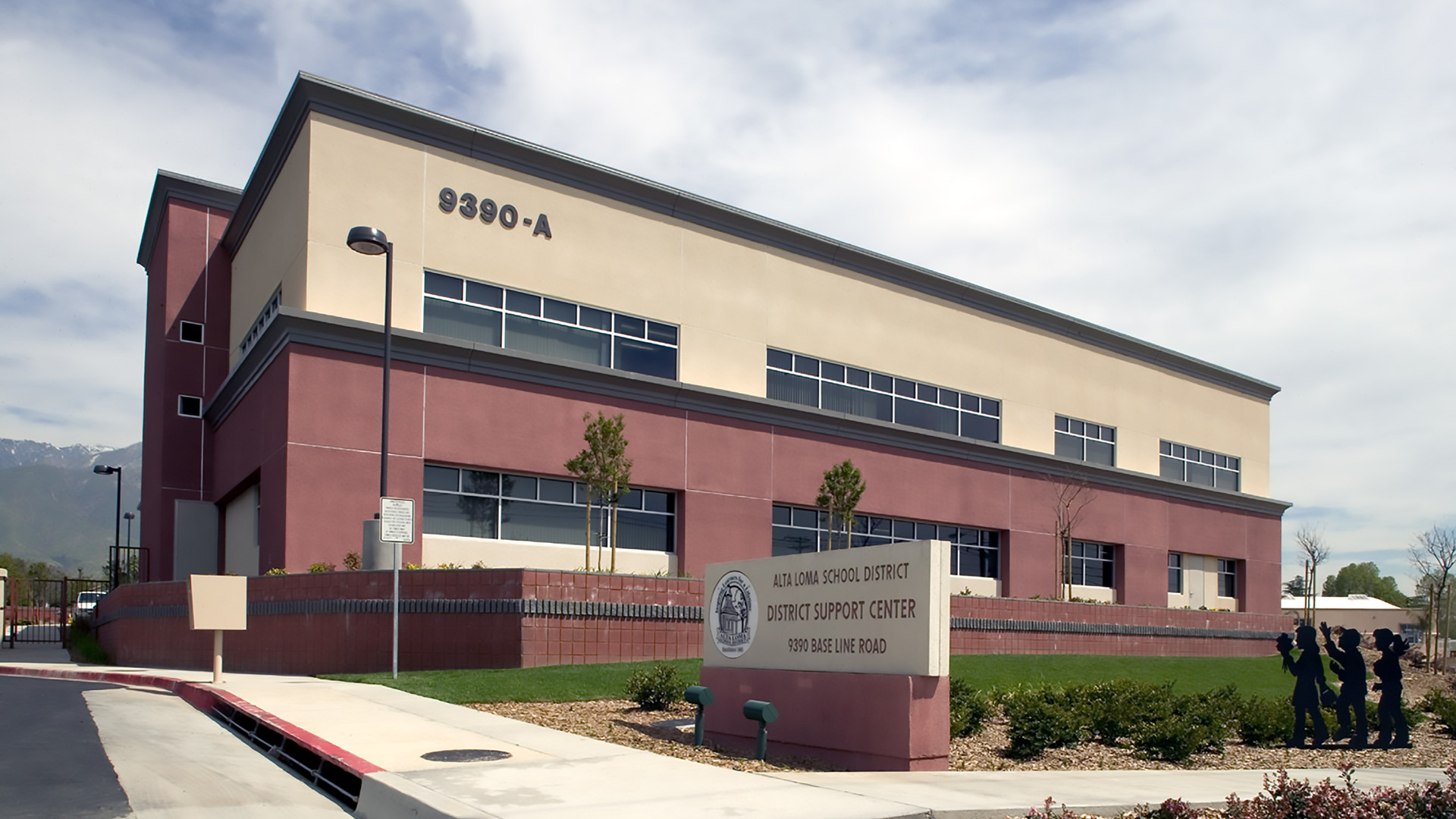 New District Support Center