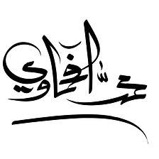 logo personal-01.png