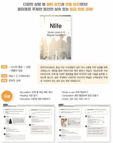 Nlife