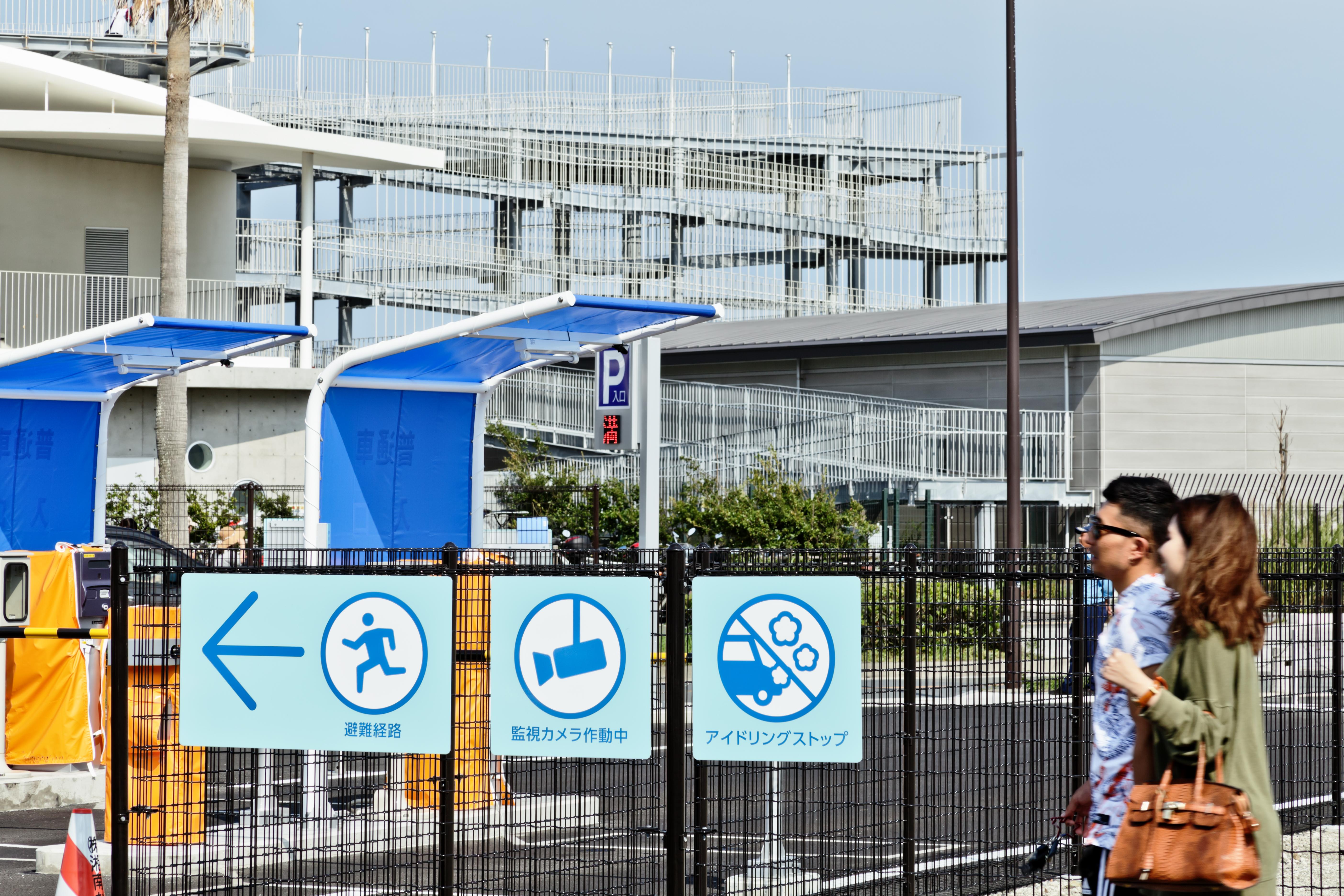 江の島かもめ駐車場・艇置場 09