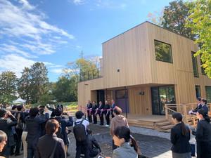 東京学芸大学 教育インキュベーションセンター管理棟 オープン