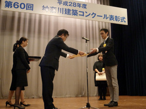 第60回神奈川建築コンクール 福祉アピール賞 受賞