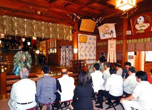 湘南モノレール 富士見町(下り)駅舎 安全祈願祭