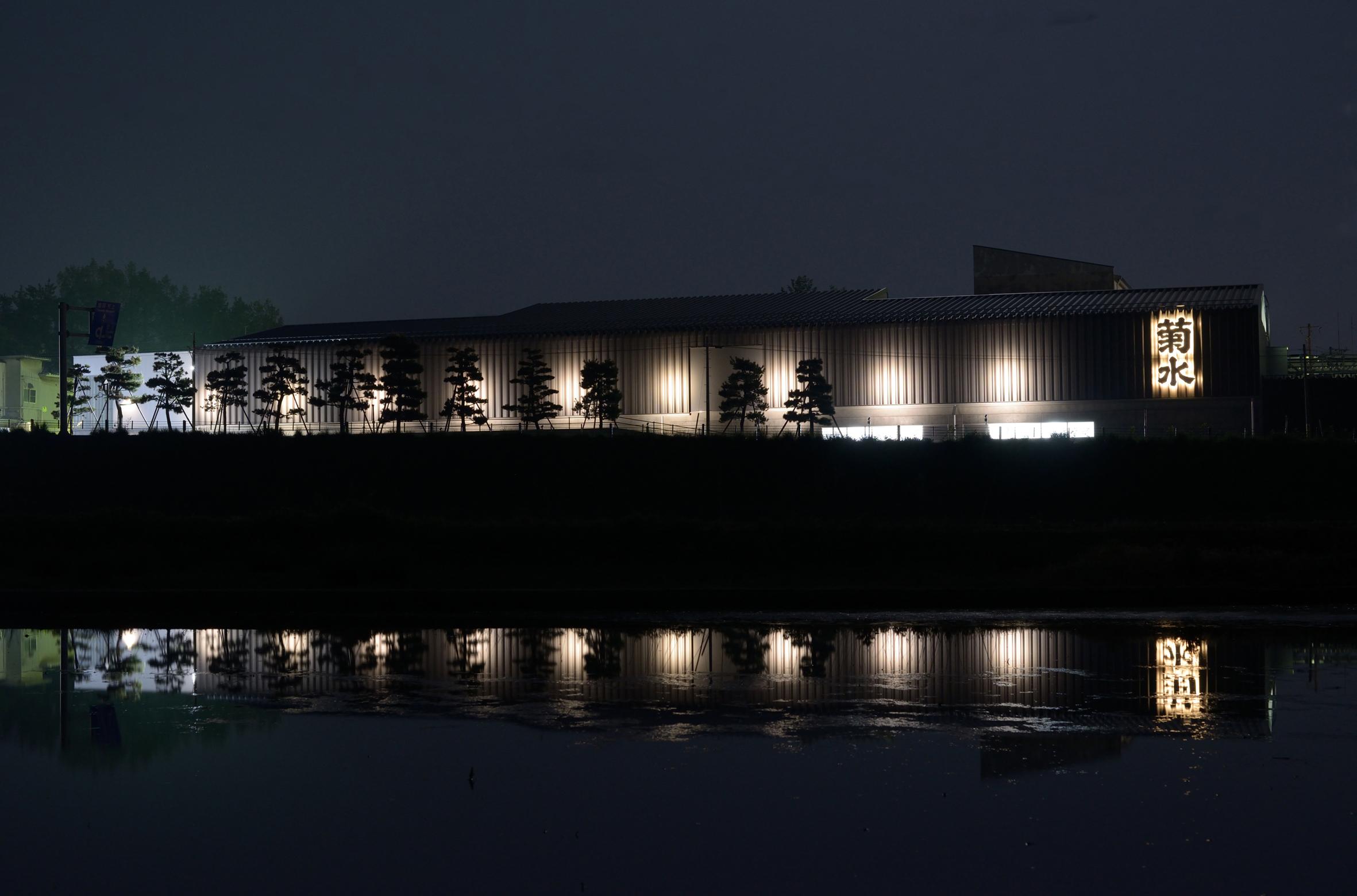 菊水酒造 製品棟 夜景