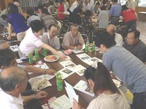 稲川まちづくりセンター設計業務 第3回ワークショップ開催