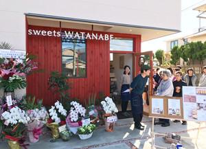 Sweets WATANABE オープン
