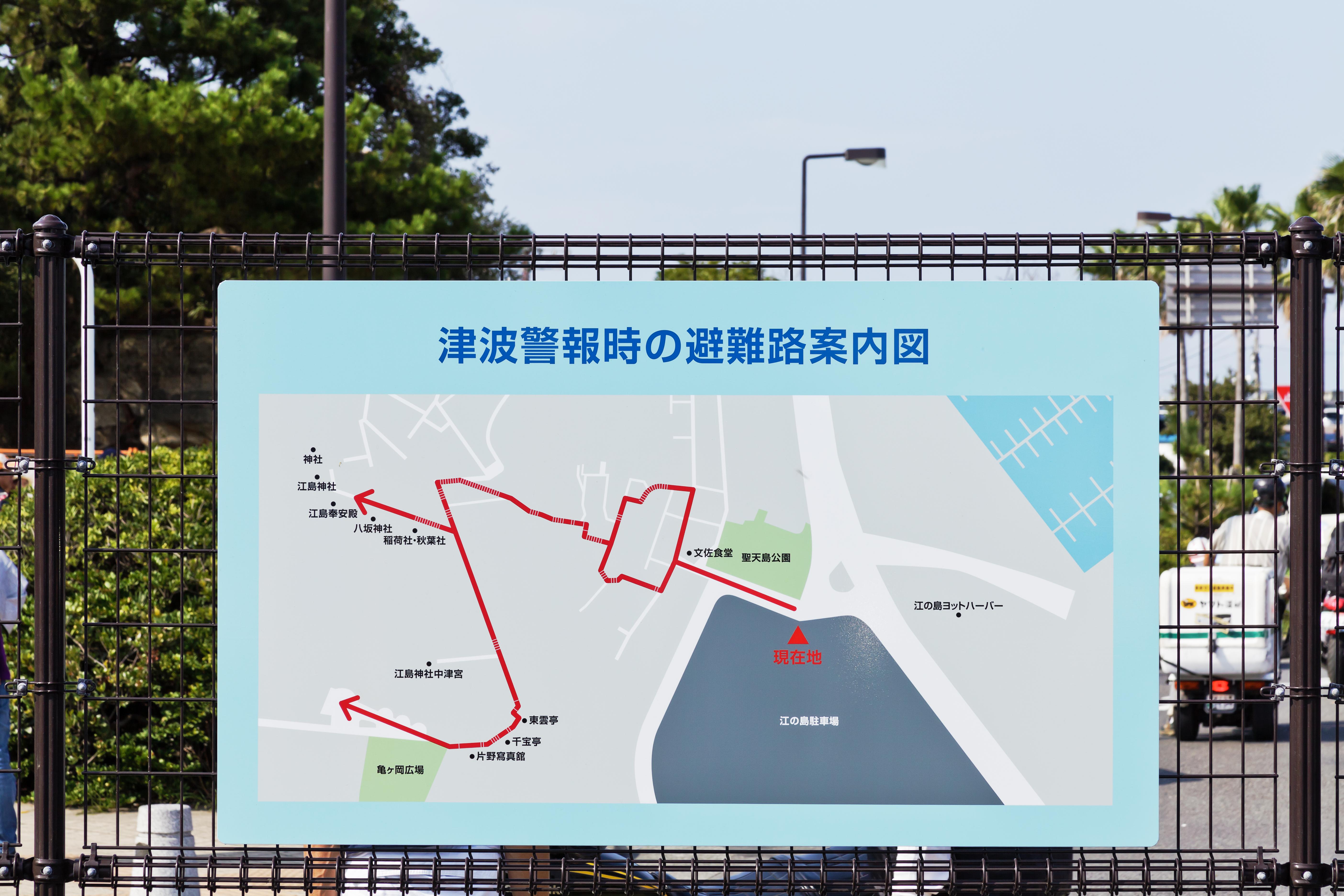 江の島かもめ駐車場・艇置場 03
