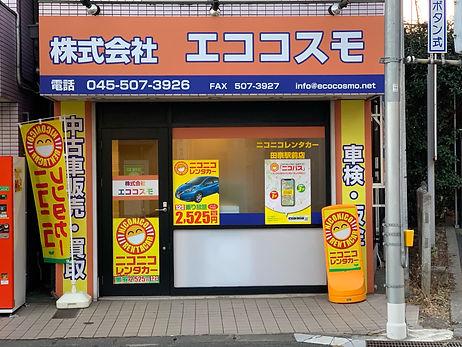 田奈駅前1.jpg