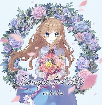 bouquet_for_xxx.jpg