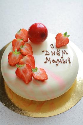 Декор с надписью, ягодами и макаронс