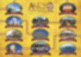 Tmba Sightseeing A4 flyer_Page_2.jpg