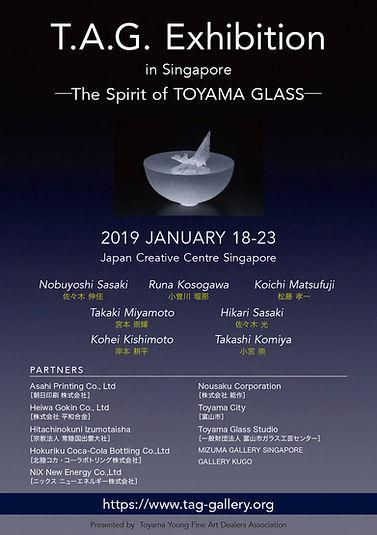 TAG  Exhibition .jpg
