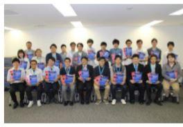 第22回桜橋ハンズオンセミナー