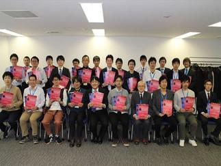 第25回桜橋ハンズオンセミナー