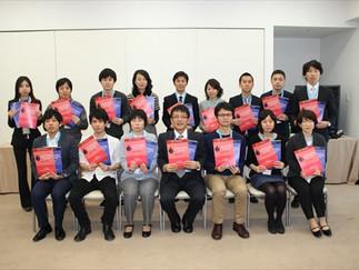 第13回桜橋ハンズオンセミナー アドバンスコース