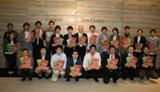 第9回桜橋ハンズオンセミナー(Advanced Course)