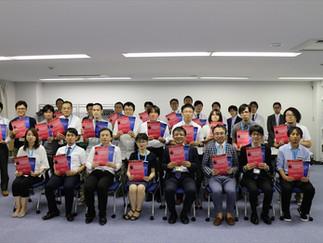 第15回桜橋ハンズオンセミナー