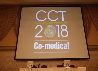 CCT2018 ランチョンセミナー